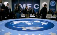MFW nakłania kraje G20 do dalszego wspierania walki z pandemią