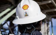 RDS rozważa sprzedaż udziałów w największym polu naftowym w USA