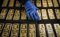 Symboliczna przecena złota