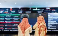 Saudyjska giełda znów rusza z planem upublicznienia