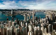 Rekordowa cena za miejsce parkingowe w Hongkongu