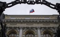 Tremasow: Bank Rosji będzie nadal podwyższał stopy procentowe