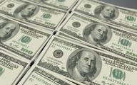 RPA dostanie kolejną miliardową pożyczkę od BRICS