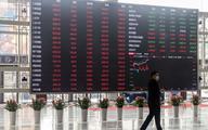 Czy zagrożenie z Chin jest realne?