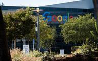 Francja: 220 mln euro kary dla Google'a