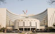 Ludowy Bank Chin zawęża krąg odbiorców nowych środków finansowych