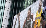 Liga NBA gra o miliard dolarów
