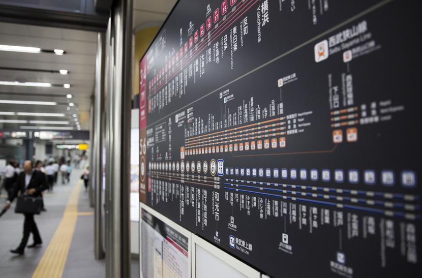 Jedna ze stacji tokijskiego metra