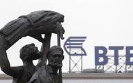 Rosja sprywatyzuje państwowy VTB Bank