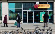Właściciel Biedronki zwiększył zysk o 11 proc.