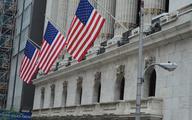 Konsumpcja w USA pozostaje silna