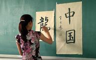 Biznes edukacyjny na celowniku władz Chin