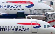 British Airways grozi rekordowa kara