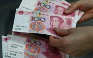 Bank centralny wsparł kolejne umocnienie juana