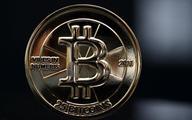 Bitcoin znów mocno drożeje