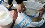 Wietnamski biznesmen uruchomił automaty z darmowym ryżem