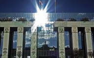 Sąd Najwyższy w sprawie franków