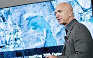 Na ratowanie planety Jeff Bezos da 10 mld USD