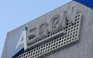 Reuters: Aegon sprzedaje biznes ubezpieczeniowy m.in. w Polsce