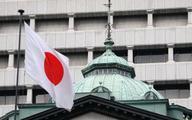 Dług Japonii przekroczy... biliard jenów