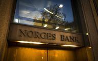 Norweski bank centralny utrzymał zerowe stopy procentowe