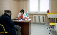 Lekarza z Ukrainy zatrudnię