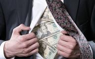 Milionerzy nie czują, że są bogaci (Z CZEGO ŻYJĄ LUDZIE)