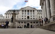Bank Anglii nie zmienił poziomu stóp, sygnalizuje bliską zmianę podejścia