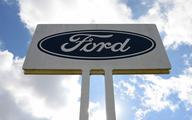 Ford oszacował koszt niedoboru chipów na 2,5 mld USD