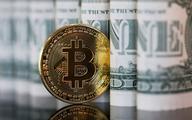 Bitcoin powyżej 19 tys. USD