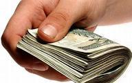 Pensje prezesów mocno w górę