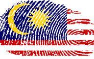 Malezyjska gospodarka zaskoczyła wzrostem