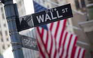 Wyniki spółek i rekord bitcoina pomagają Wall Street