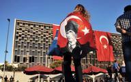Bank centralny Turcji niespodziewanie podwyższył stopę