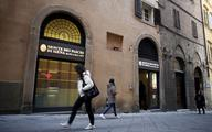 UniCredit coraz bliższy zakupu Banca Monte dei Paschi