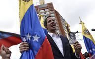 USA odmrażają cześć aktywów Wenezueli, by pomóc w walce z pandemią