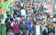 Pierwszy spadek ludności Japonii od 1920 r.
