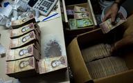 Hiperinflacja zmusiła Wenezuelę do wprowadzenia nowych banknotów