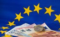 EBA: rentowność banków z UE na siedmioletnim szczycie