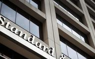S&P: plan rządu dotyczący OFE bez wpływu na rating