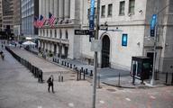 Wall Street: Dow Jones z nowym rekordem