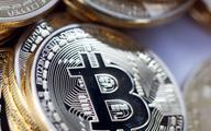 Bitcoin znów powyżej 40 tys. USD, rekordowa kapitalizacja kryptowalut