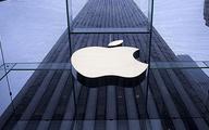 Apple chce w 2024 roku rozpocząć produkcję aut
