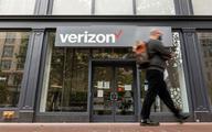 Pracownicy Verizon Communications muszą zaszczepić się przeciwko COVID-19
