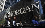 JP Morgan ściął wycenę akcji CD Projektu