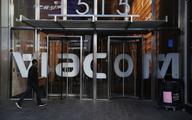 Viacom CBS sprzedaje Simon&Schuster za 2,2 mld USD