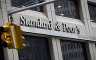 Opinia S&P na pstrym koniu jeździ