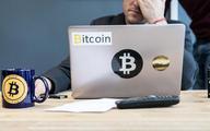 Kurs bitcoina spadał krótko poniżej 50 tys. USD