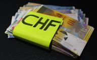 Przeciętny frankowicz dzięki ugodzie może liczyć na oszczędności rzędu 13-25 proc.