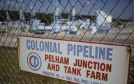 Colonial Pipeline deklaruje, że ruszy do końca tygodnia